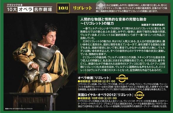 classica-jp201510.jpg