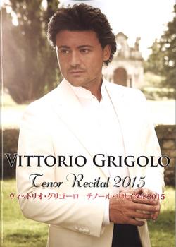 gri_tokyo20_2015recitale_pamphlet.jpg