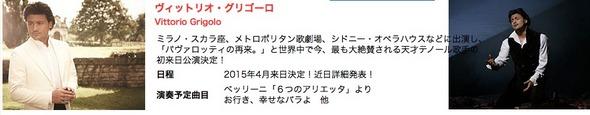 gri_rainichi.jpg